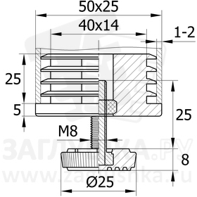 25-50М8.D25x25